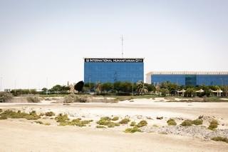 The IHC offices.  Pieter van den Boogert for The Correspondent